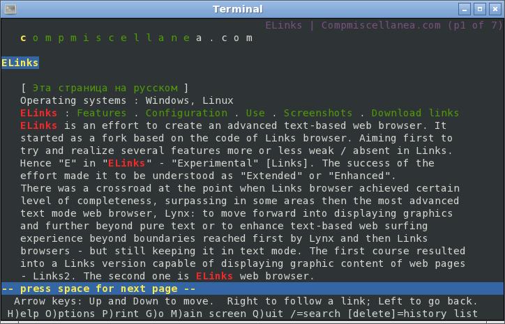 Lynx - Скриншот 5