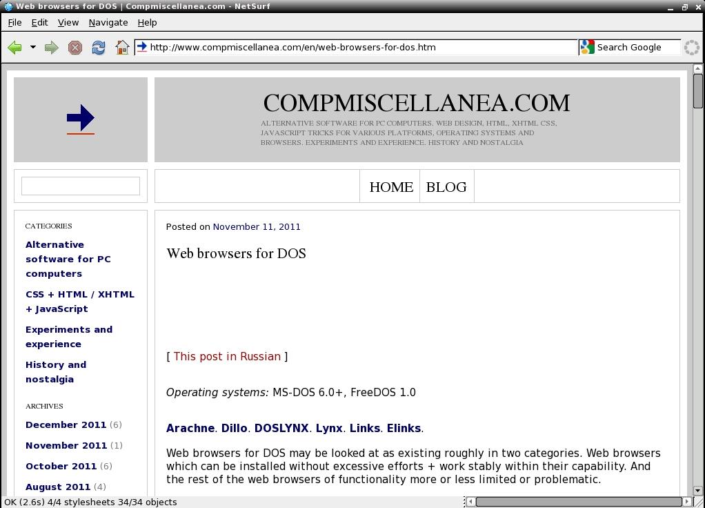 NetSurf 3.0 - Скриншот 5